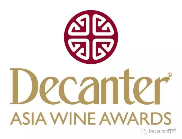 Decanter亚洲葡萄酒大赛金奖葡萄酒品鉴 @ TopWine China
