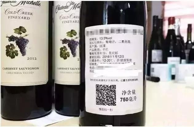 最严葡萄酒中文背标抽检来袭