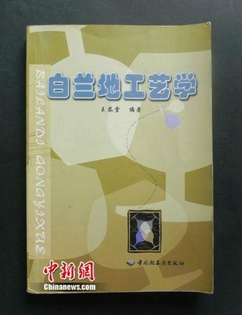 中国第一部白兰地酿造工艺专著出自张裕