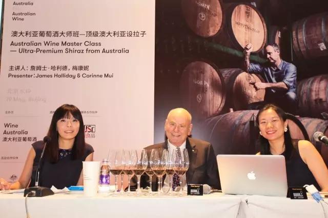 2017年度澳大利亚葡萄酒中国区大型路演完美收官!