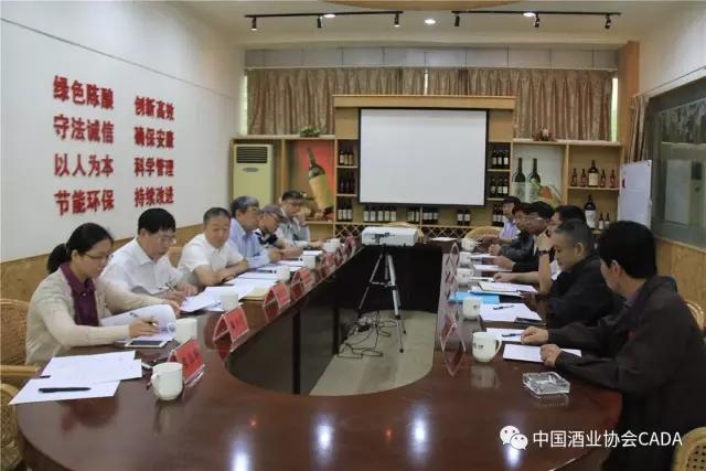 """中国酒业协会专家组考核通过秦皇岛市""""中国葡萄酒城""""荣誉称号申报"""