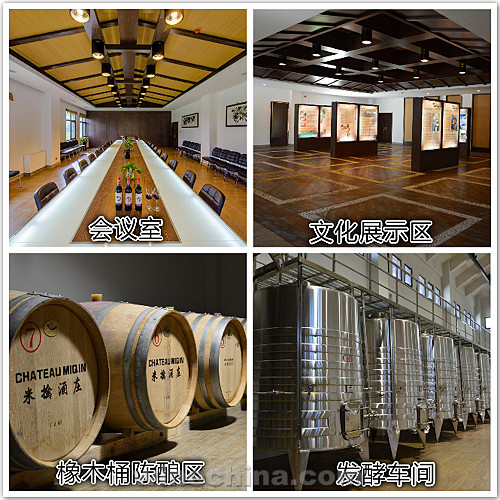 【品质十年】2016获奖企业(1):米擒酒庄