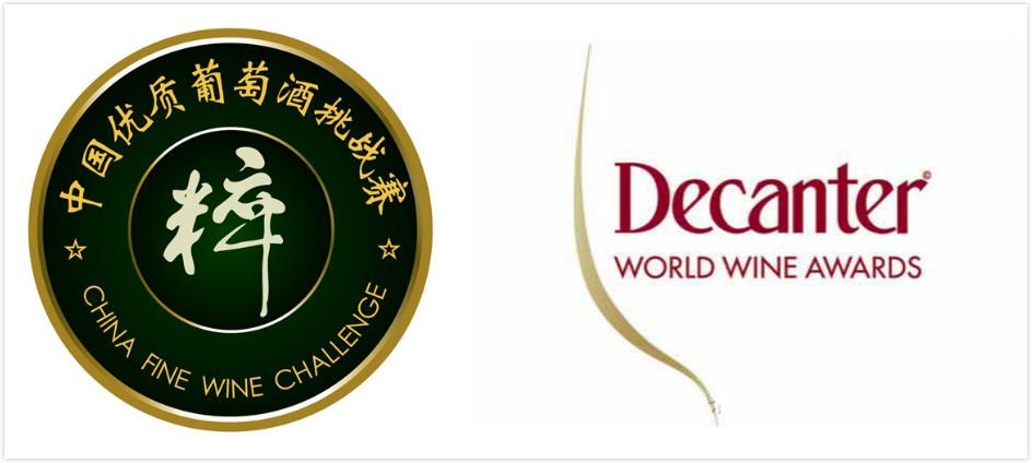 金牌酒庄酒大聚会 中国的Grand Tasting来了!
