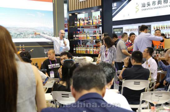 2017米内可酒业广州国际名酒展及品鉴晚宴圆满结束