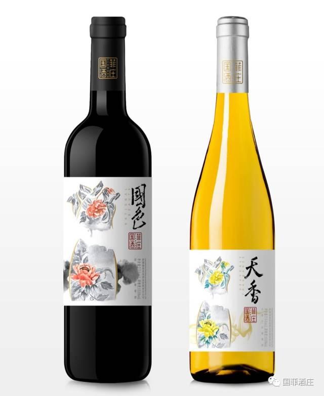 """【葡粹动态】国菲酒庄推出""""国色、天香""""葡萄酒系列"""