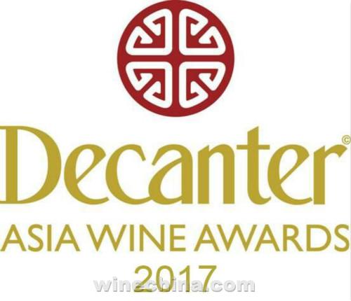 2017 Decanter亚洲葡萄酒大赛6月底开始接收酒样