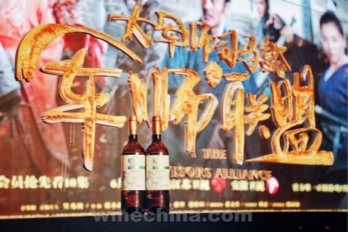 尼雅葡萄酒携手代言人吴秀波 再现司马懿传奇人生