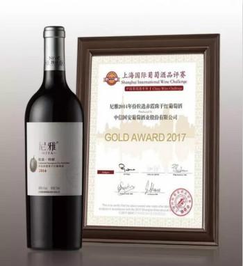 尼雅葡萄酒金牌品质获葡萄酒大师联名推荐