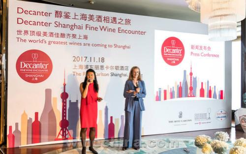 """精彩汇聚  相约2017年""""Decanter醇鉴上海美酒相遇之旅"""""""