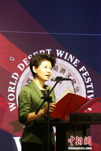 2017中国•乌海『丝绸之路』世界沙漠葡萄酒文化节在京启幕