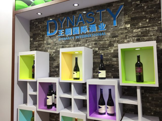 Dynasty To Sell OFF Tianjin Winery Facilities