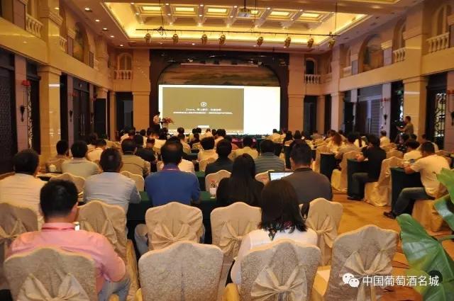 首届(国际)酒包装产业高峰论坛暨葡萄酒创意包装设计大赛将于蓬莱举行