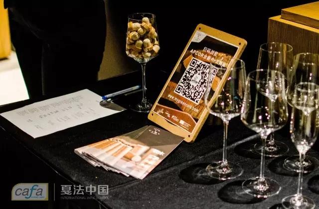 """软木塞:揭开葡萄酒世界的第一层""""面纱"""""""
