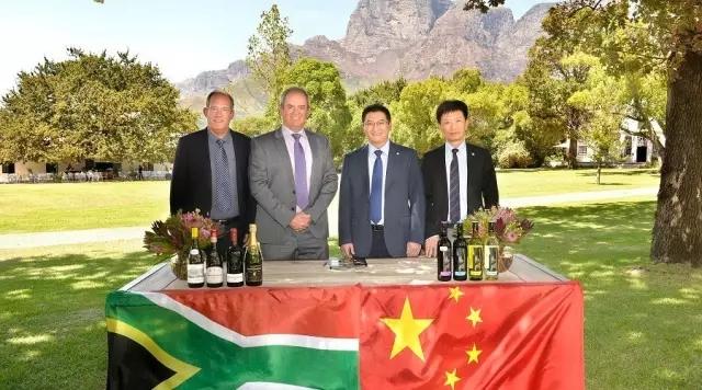 中粮名庄荟与南非DGB (德宝)签署独家代理框架协议