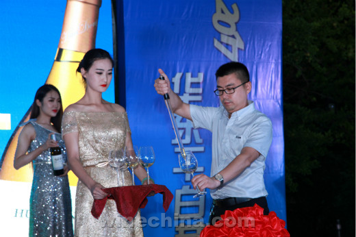 2017中国青岛首届华东干白节开幕
