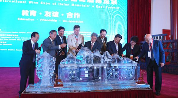 8月28―29日,2017宁夏贺兰山东麓葡萄酒国际博览会将在宁夏举行。