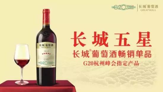 中粮集团2017上半年利润增长112%,葡萄酒版块改革提速