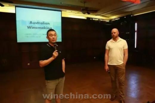澳大利亚葡萄酒品鉴会7月26日在蓬莱举行