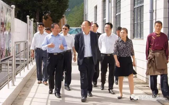 中国农业发展银行祝树民行长考察香格里拉酒业