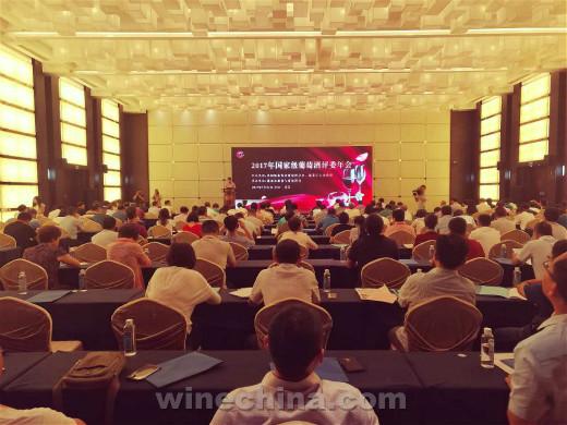 刚刚,2017年国家级葡萄酒评委年会在蓬莱召开