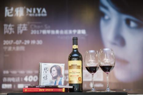 当金牌钢琴大师陈萨遇上金牌尼雅葡萄酒