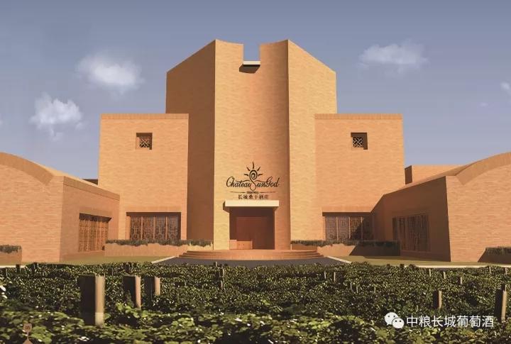 长城桑干酒庄优化产品结构,开创桑干西拉大单品时代