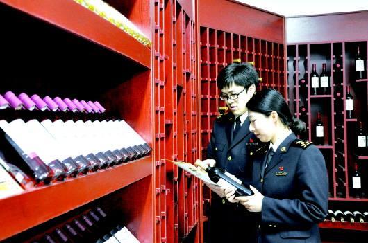 经香港葡萄酒通关征税便利措施再升级 扩大至内地海关所有口岸