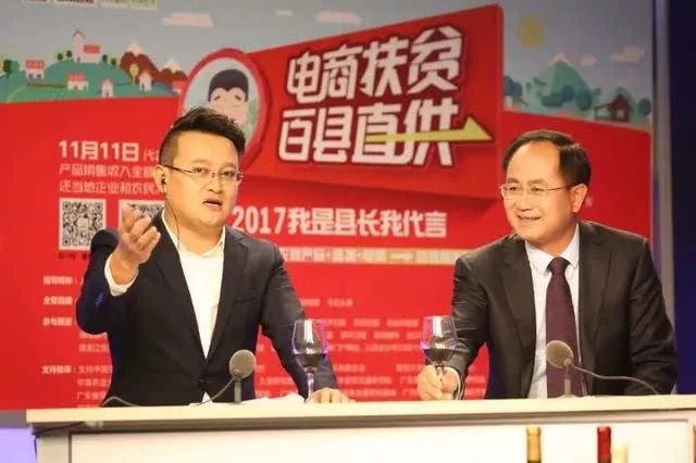 【葡粹动态】我是县长我代言 青铜峡市市长金永灵为禹皇酒庄葡萄酒代言