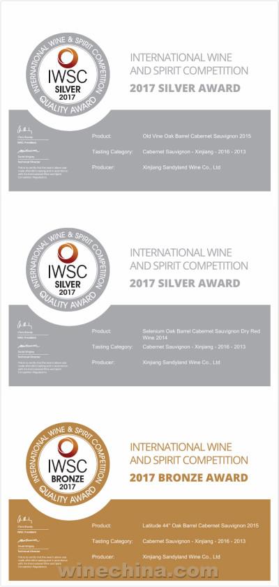 """【葡粹动态】沙地酒庄摘得IWSC""""两银一铜""""大奖,获国际认可"""