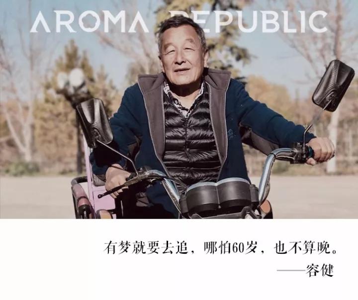 他60岁退休回家种地,花13年打造出世界级酒庄