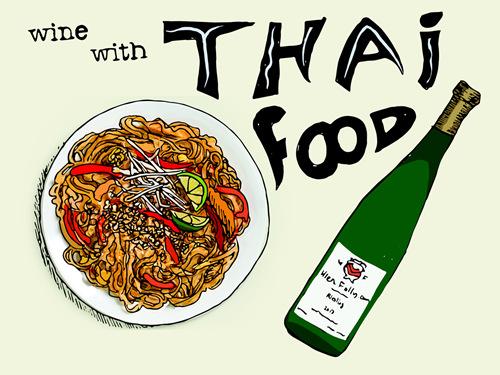 泰式美食该与什么葡萄酒搭配?