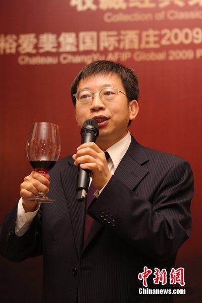 """张裕总工程师李记明博士荣获""""金箸奖"""""""