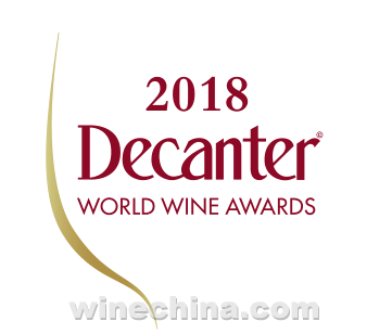 2018 Decanter世界葡萄酒大赛网上报名开始啦!