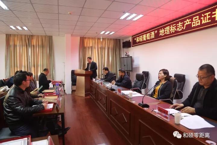 """和硕县:8家葡萄酒企业获""""和硕葡萄酒""""国家地理标志保护产品专用标志"""