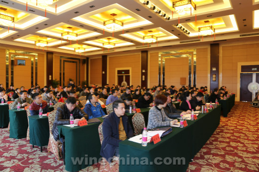 关于公布山东省葡萄酒(黄酒、果露酒)专业技术委员会委员的通知