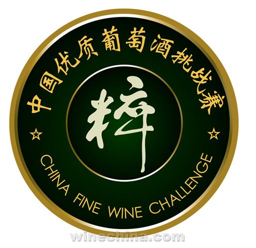 """寻找中国最具潜力单品种(1)蛇龙珠(Cabernet Gernischet)――""""神秘东方风味"""""""