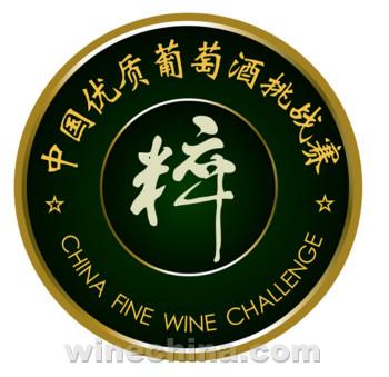 寻找中国最具潜力单品种(2)马瑟兰(Marselan)――天选之子 明日之星