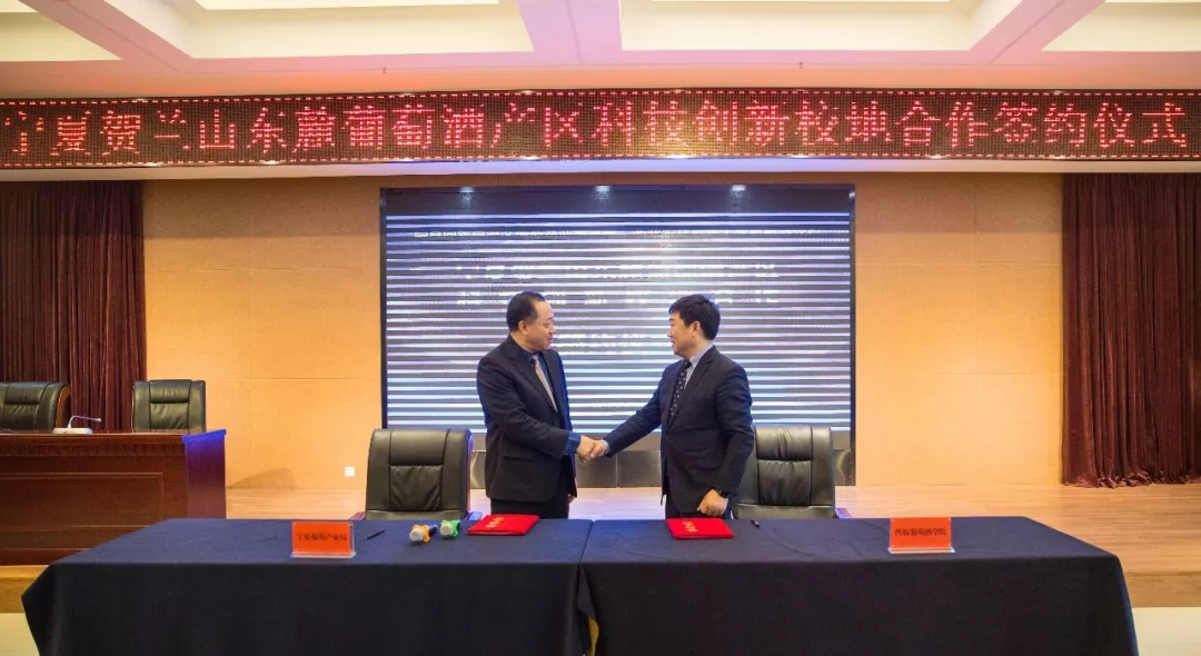 宁夏将创建国家级葡萄酒科技示范区,与西北农林科技大学葡萄酒学院开展多项合作