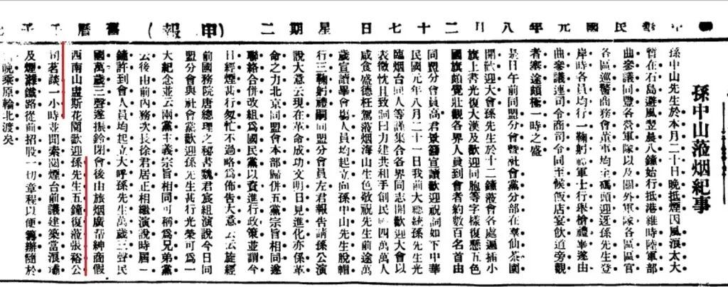 工信部第一批国家工业遗产名单公布,张裕位居榜首