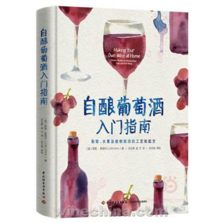 【好酒・好器】⑬来一杯,红醋栗酒!