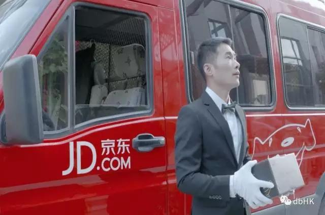 """京东网自营葡萄酒将提供""""京尊达""""高端送货服务"""