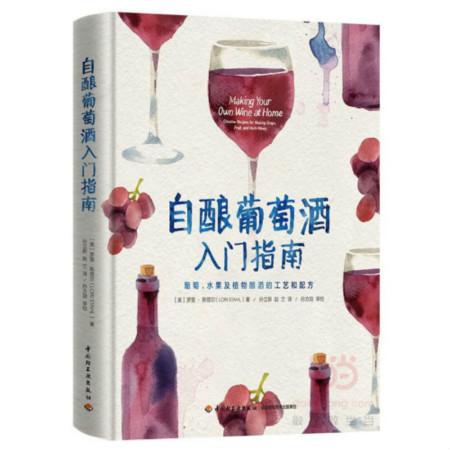 【好酒・好器】⑰梨化为水 湛然甘美