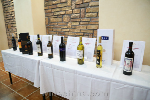 2017中国葡萄酒包装艺术大赛
