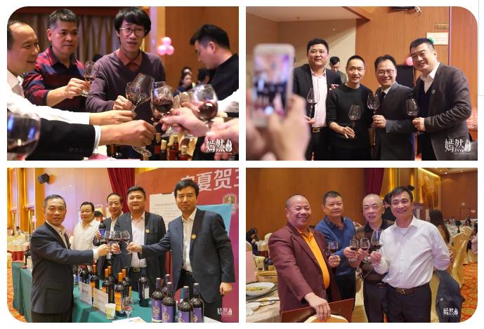 当东莞传统美食邂逅中国葡萄酒