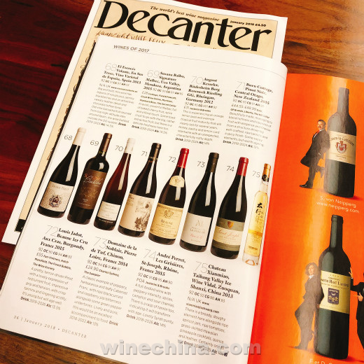 """中国葡萄酒成功入选Decanter杂志""""2017年最激动人心的75款葡萄酒"""""""