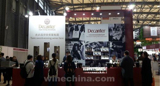 赛事前瞻|直通2018 Decanter世界葡萄酒大赛