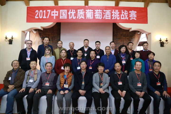 Video:2017China Fine Wine Challenge