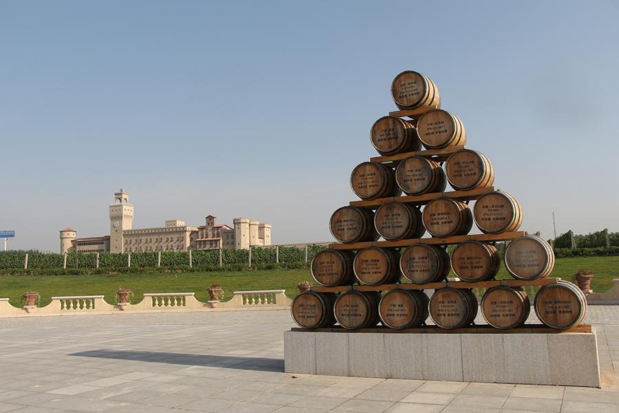 《葡萄酒》国家标准修订进入讨论阶段