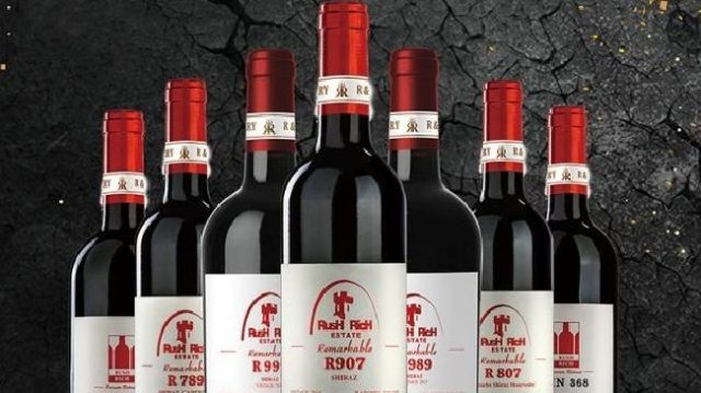 Treasury Launches Legal Action Against Penfolds Copycat'Rush Rich'