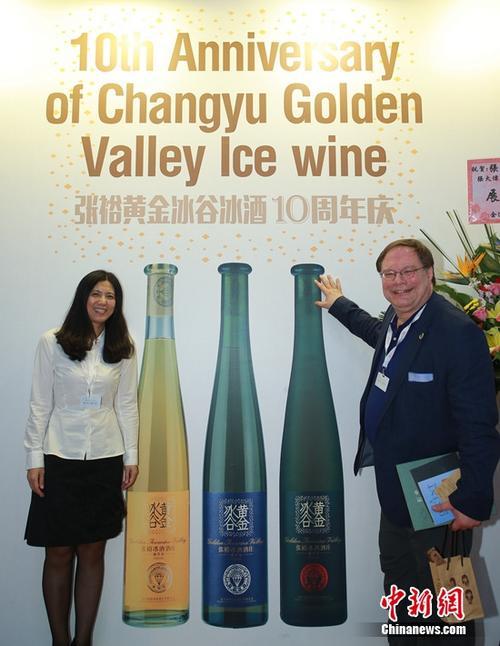 张裕黄金冰谷冰酒在德国MUNDUS VINI斩获两枚金牌